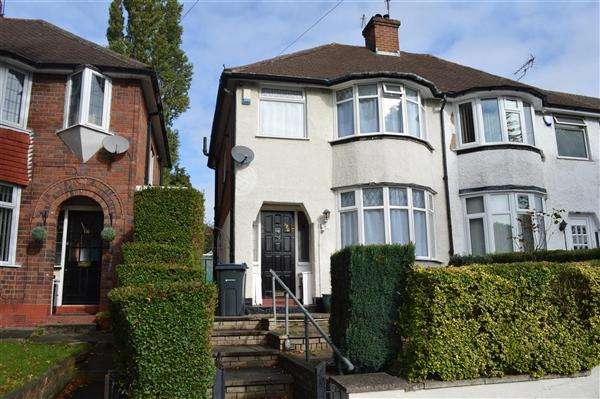 3 Bedrooms Semi Detached House for sale in Garretts Green Lane, Yardley, Birmingham