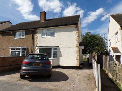 3 Bedrooms Semi Detached House for sale in Thistledown Road, Clifton, Nottingham