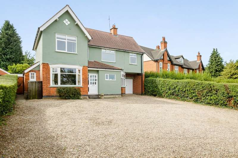 5 Bedrooms Detached House for sale in Uppingham Road, Thurnby, Leicester, Leicestershire LE7