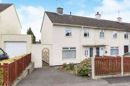 2 Bedrooms End Of Terrace House for sale in Underhill Road, Matson, Gloucester, Gloucestershire