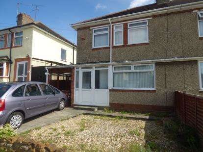 3 Bedrooms Semi Detached House for sale in Fullingdale Road, Northampton, Northamptonshire