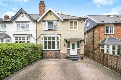 3 Bedrooms Semi Detached House for sale in Swanshurst Lane, Moseley, Birmingham, West Midlands