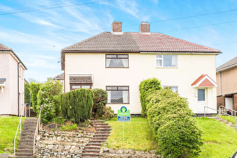 2 Bedrooms Semi Detached House for sale in Roecar Close, Old Whittington, Chesterfield, S41