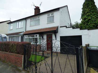 3 Bedrooms Semi Detached House for sale in Moran Crescent, Macclesfield, Cheshire