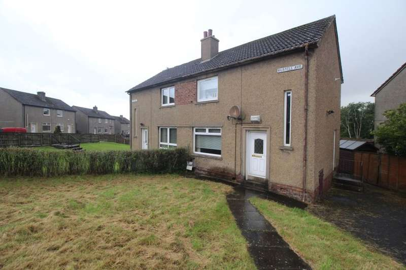 2 Bedrooms Semi Detached House for sale in Russell Avenue, Armadale, Bathgate, EH48