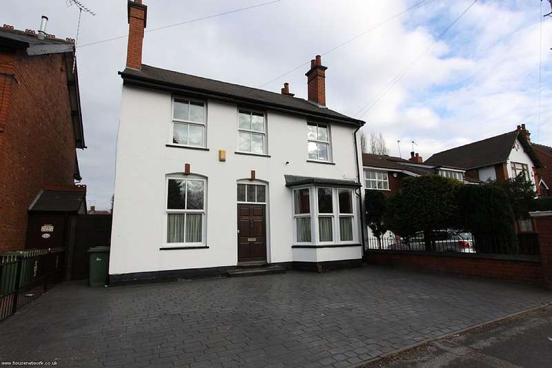 5 Bedrooms Detached House for sale in Wolverhampton Road West, Walsall, West Midlands, WS2 0DS