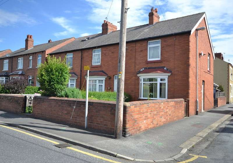 2 Bedrooms End Of Terrace House for sale in Elizabeth Street, Agbrigg, Wakefield