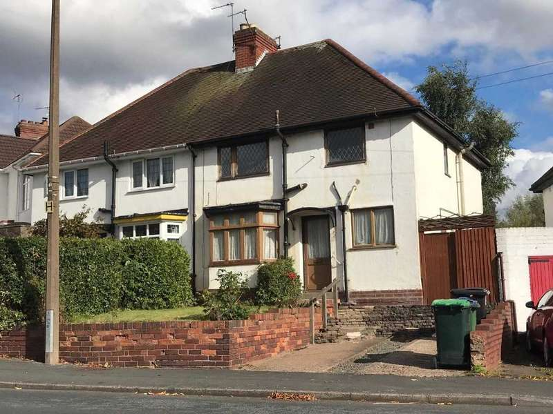 3 Bedrooms Semi Detached House for sale in RYDDING LANE, WEST BROWICH, WEST MIDLANDS, B71 2EU