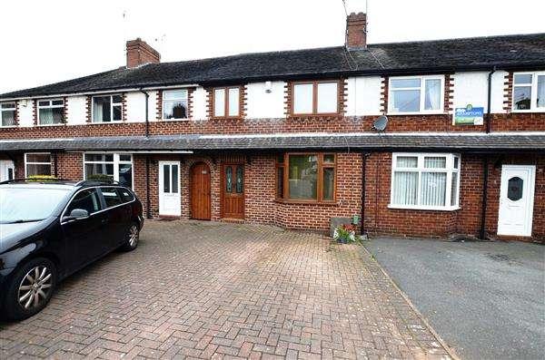 3 Bedrooms Town House for sale in Lyme Grove, May Bank, Newcastle