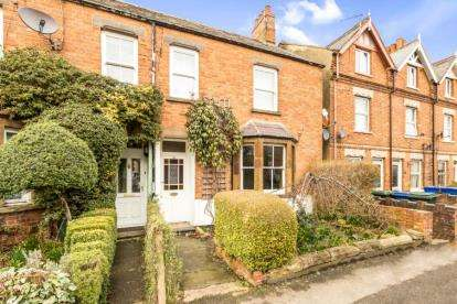 3 Bedrooms End Of Terrace House for sale in North Street, Banbury, Oxfordshire