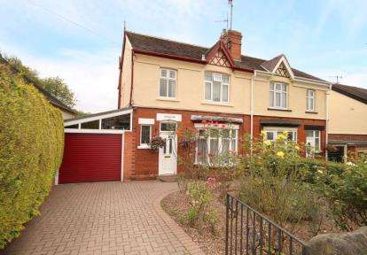 3 Bedrooms Semi Detached House for sale in Dobcroft Avenue, Sheffield, South Yorkshire