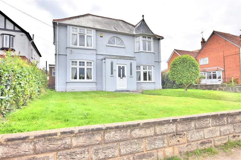 4 Bedrooms Detached House for sale in Arborfield Road, Shinfield, Reading, RG2