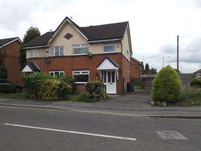 3 Bedrooms Semi Detached House for sale in Aldermoor Close, Manchester, Greater Manchester