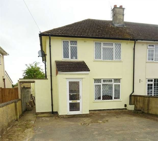 3 Bedrooms End Of Terrace House for sale in Gainsborough Green, Abingdon, Oxfordshire