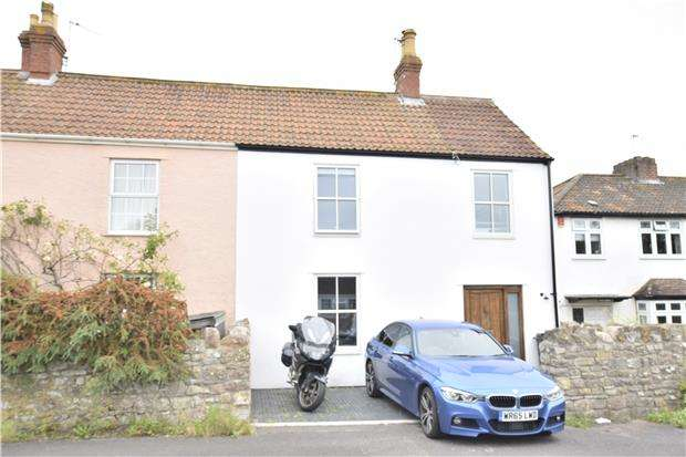 3 Bedrooms Cottage House for sale in Church Road, Abbots Leigh, Bristol, BS8 3QS