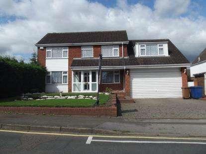 4 Bedrooms Detached House for sale in Elder Lane, Burntwood, Staffordshire