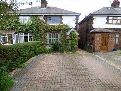 3 Bedrooms Semi Detached House for sale in Mill Lane, Houghton Green, Cheshire, Warrington