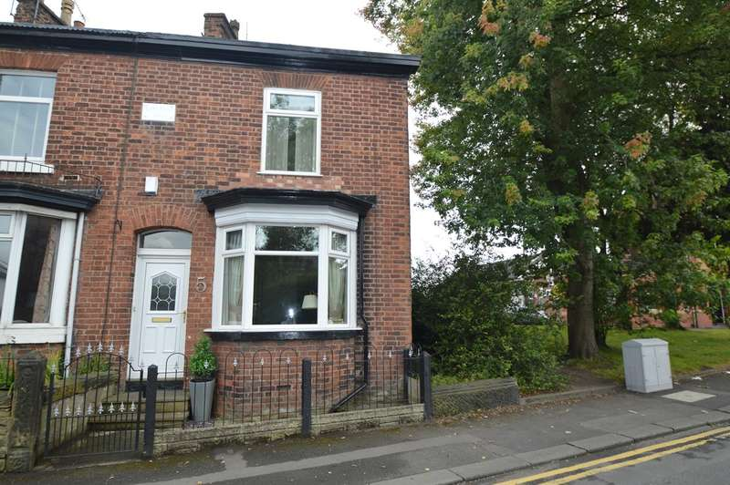 2 Bedrooms End Of Terrace House for sale in Greengate Lane, Prestwich, Manchester, M25