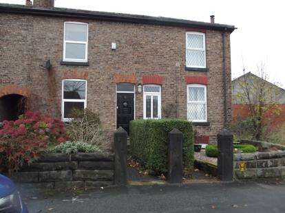 2 Bedrooms End Of Terrace House for sale in Wharf Road, Altrincham, Greater Manchester