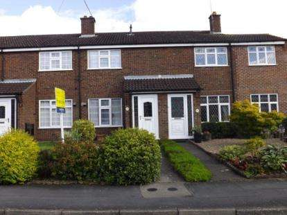2 Bedrooms Terraced House for sale in Jackson Street, Coalville