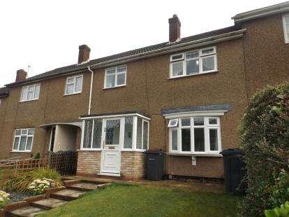 3 Bedrooms Terraced House for sale in Newman Way, Rednal, Birmingham, West Midlands
