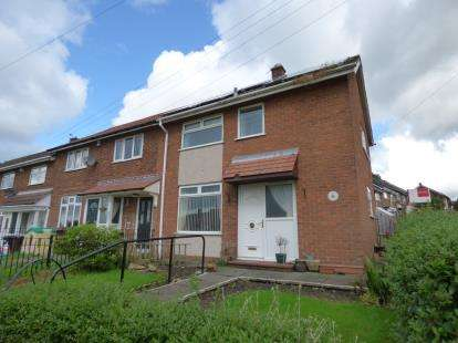 2 Bedrooms Terraced House for sale in Hattersley Road West, Hyde, Tameside, Greater Manchester