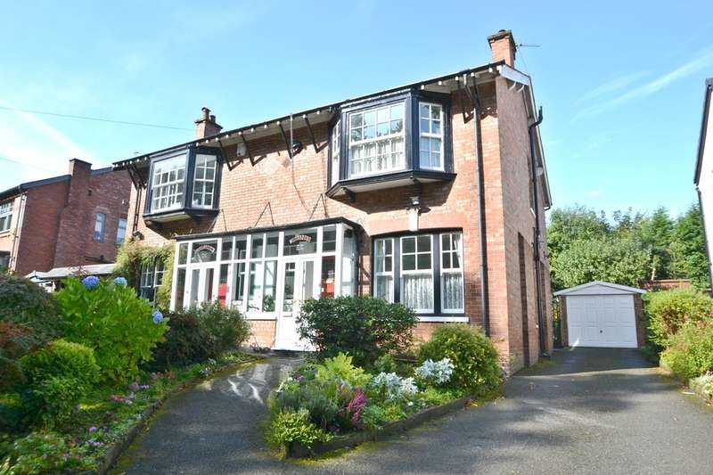3 Bedrooms Semi Detached House for sale in Styal Road, Gatley