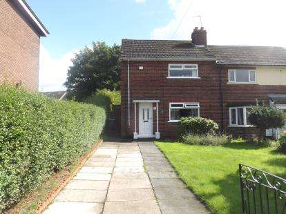 2 Bedrooms End Of Terrace House for sale in Bancroft Road, Widnes, Cheshire, WA8