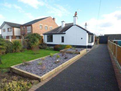 2 Bedrooms Bungalow for sale in Richmond Avenue, Breaston, Derby