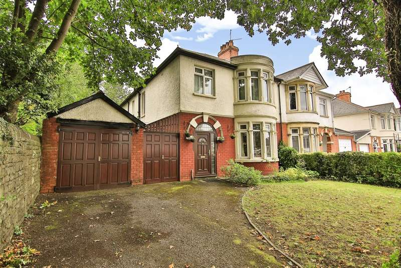 4 Bedrooms Semi Detached House for sale in Allensbank Road, Heath, Cardiff