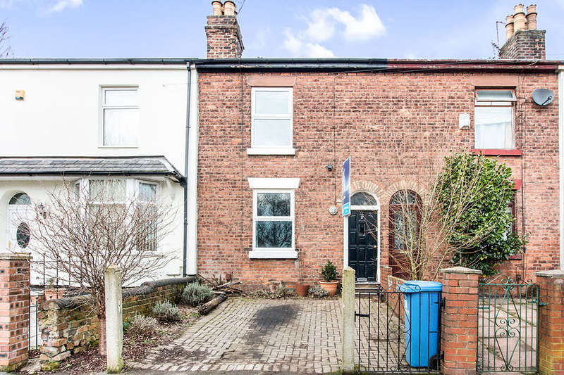 2 Bedrooms Terraced House for sale in Carr Terrace, Whiston, Prescot, L35