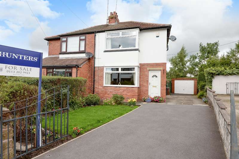 2 Bedrooms Semi Detached House for sale in Benton Park Drive, Rawdon, Leeds, LS19 6AN