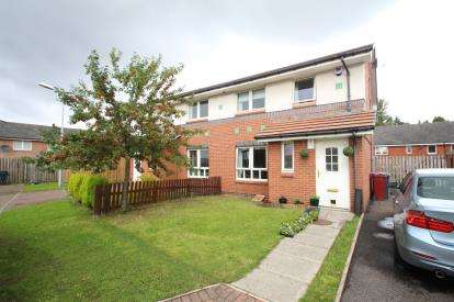 3 Bedrooms Semi Detached House for sale in Abbotsford Lane, Hamilton