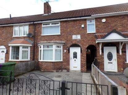 2 Bedrooms Terraced House for sale in Ferrey Road, Fazakerley, Liverpool, Merseyside, L10