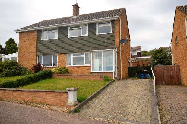 3 Bedrooms Semi Detached House for sale in Parkside Drive, Exmouth, Devon