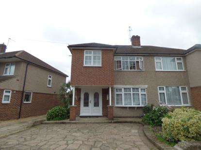 3 Bedrooms Semi Detached House for sale in Montayne Road, Cheshunt, Waltham Cross, Hertfordshire