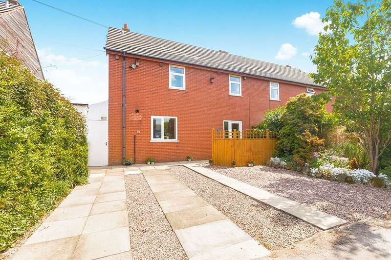 3 Bedrooms Semi Detached House for sale in Gillcroft, Eccleston, Chorley, PR7