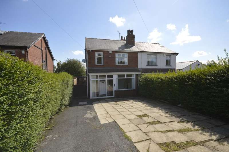 3 Bedrooms Semi Detached House for sale in Whitehall Road, Leeds, LS12