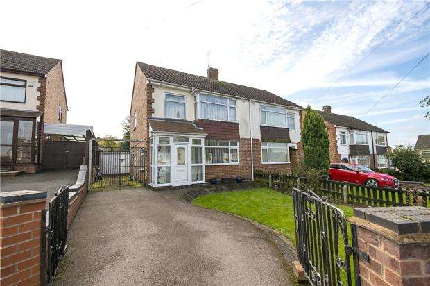 3 Bedrooms Semi Detached House for sale in Norton Hill Drive, Wyken, Coventry, West Midlands