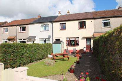 3 Bedrooms Terraced House for sale in Marchdyke Crescent, Kilmarnock