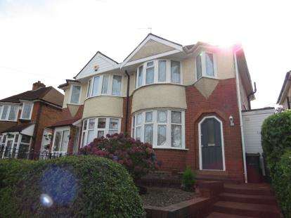 3 Bedrooms Semi Detached House for sale in Durley Dean Road, Selly Oak, Birmingham, West Midlands