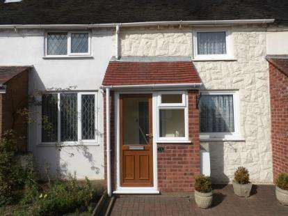 2 Bedrooms Terraced House for sale in Hurley Common, Hurley, Atherstone, Warwickshire