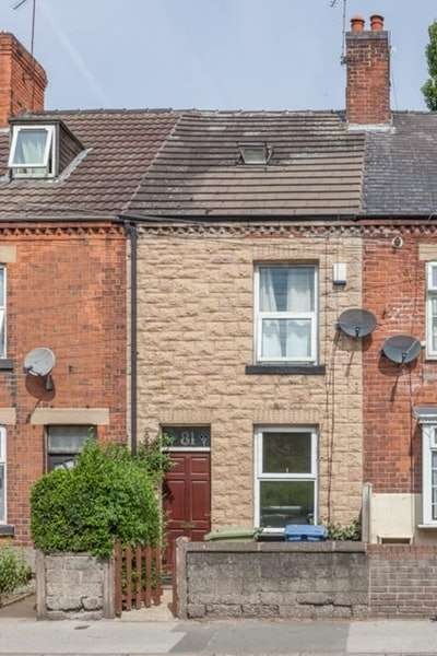 4 Bedrooms Terraced House for sale in cheapside, worksop, Nottinghamshire, S80