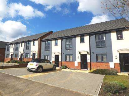 2 Bedrooms Terraced House for sale in Chamberlain Way, Peterborough, Cambridgeshire