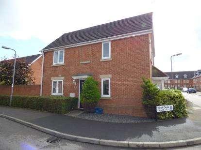 3 Bedrooms End Of Terrace House for sale in Oriel Close, Wolverton, Milton Keynes, Buckinghamshire