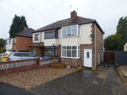 2 Bedrooms Semi Detached House for sale in Aylesbury Avenue, Chaddesden, Derby, Derbyshire