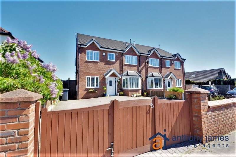 5 Bedrooms House for sale in Halsall Road, Birkdale, Southport, PR8 3DD