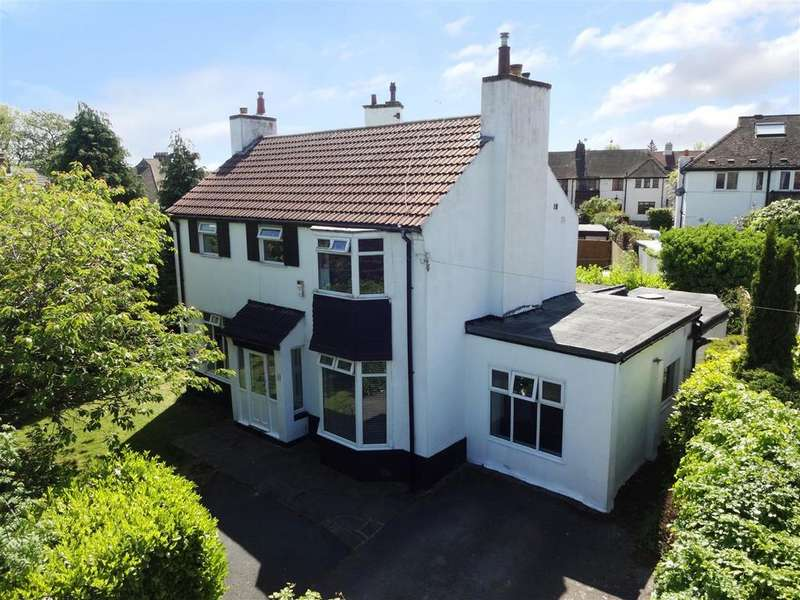 4 Bedrooms Detached House for sale in Woodhall Park Grove, Pudsey