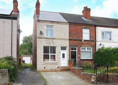 2 Bedrooms End Of Terrace House for sale in Holmgate Road, Clay Cross, Chesterfield, Derbyshire