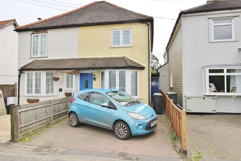 3 Bedrooms Semi Detached House for sale in Hastingwood Road, Hastingwood, Essex, CM17